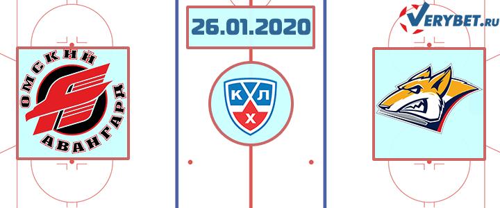 Авангард – Металлург 26 января 2020 прогноз
