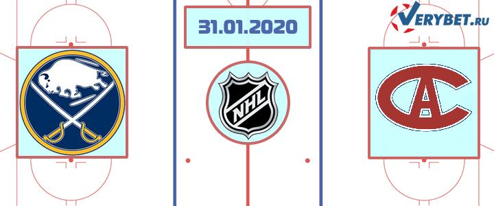 Баффало – Монреаль 31 января 2020 прогноз