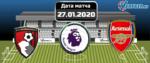 Борнмут - Арсенал 27 января 2020 прогноз