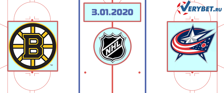 Бостон — Коламбус 3 января 2019 прогноз