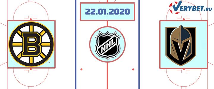 Бостон — Вегас 22 января 2020 прогноз
