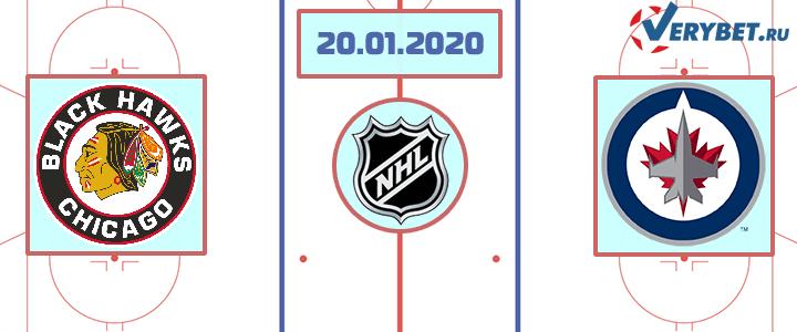 Чикаго — Виннипег 20 января 2020 прогноз