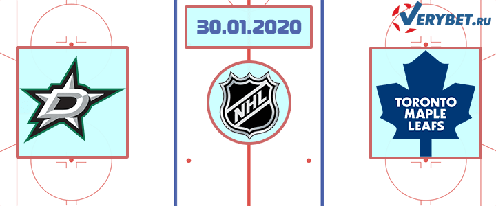 Даллас – Торонто 30 января 2020 прогноз