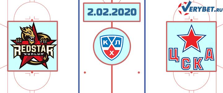 Куньлунь РС — ЦСКА 2 февраля 2020 прогноз