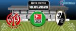 Майнц — Фрайбург 18 января 2020 прогноз