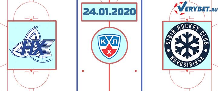 Нефтехимик — Сибирь 24 января 2020 прогноз