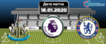 Ньюкасл Юнайтед — Челси 18 января 2019 прогноз