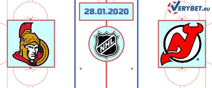 Оттава – Нью-Джерси 28 января 2020 прогноз