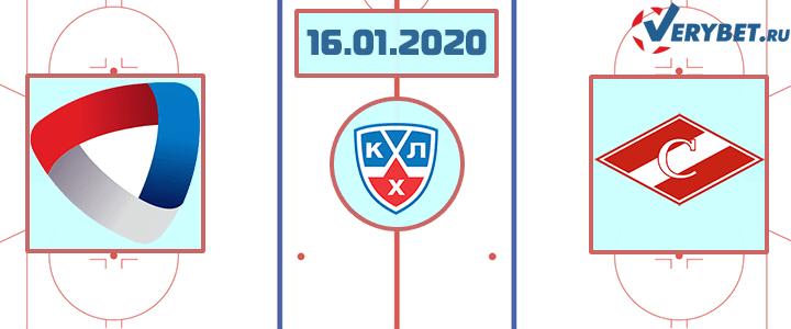 Северсталь — Спартак 16 января 2020 прогноз