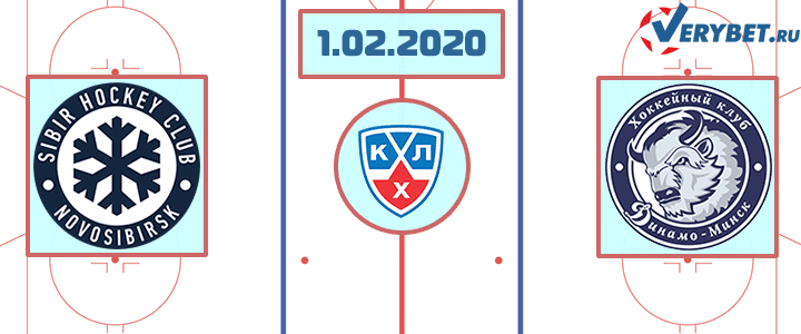 Сибирь — Динамо Минск 1 февраля 2020 прогноз