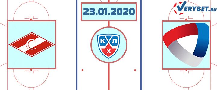 Спартак — Северсталь 23 января 2020 прогноз