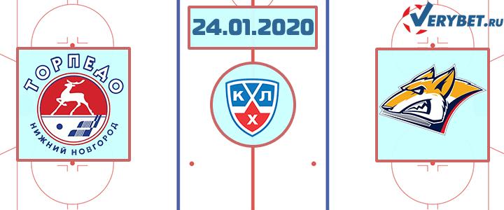 Торпедо — Металлург Магнитогорск 24 января 2020 прогноз