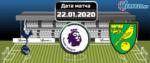 Тоттенхэм - Норвич 22 января 2020 прогноз