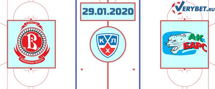 Витязь — Ак Барс 29 января 2020 прогноз