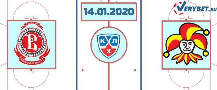 Витязь — Йокерит 14 января 2020 прогноз