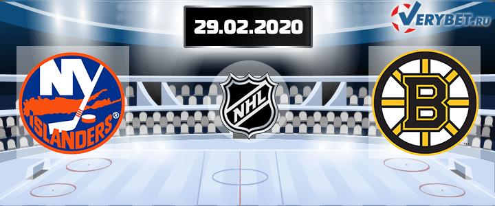 Айлендерс — Бостон 29 февраля 2020 прогноз