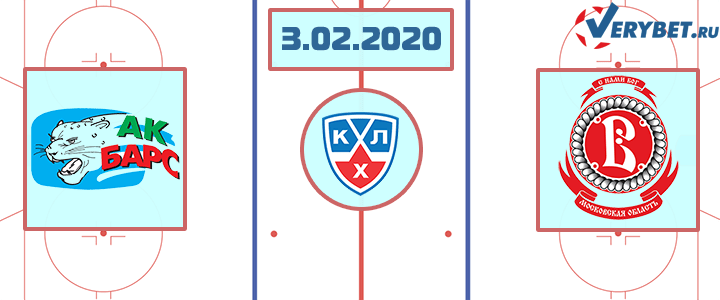 Ак Барс — Витязь Подольск 3 февраля 2020 прогноз