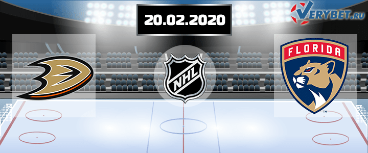 Анахайм — Флорида 20 февраля 2020 прогноз