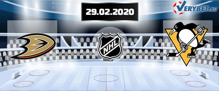 Анахайм — Питтсбург 29 февраля 2020 прогноз