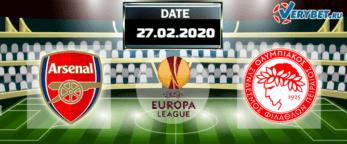 Арсенал - Олимпиакос 27 февраля 2020 прогноз