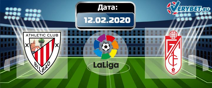 Атлетик - Гранада 12 февраля 2020 прогноз