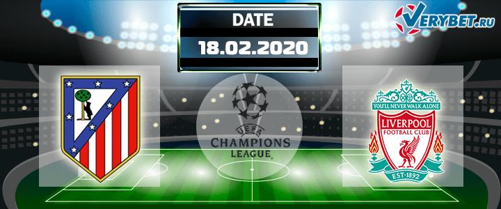 Атлетико Мадрид – Ливерпуль 18 февраля 2020 прогноз