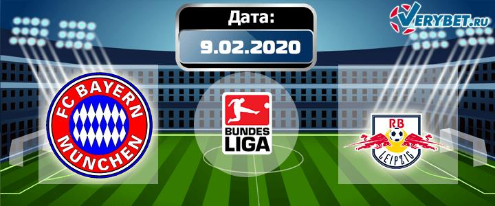 Бавария – РБ Лейпциг 9 февраля 2020 прогноз
