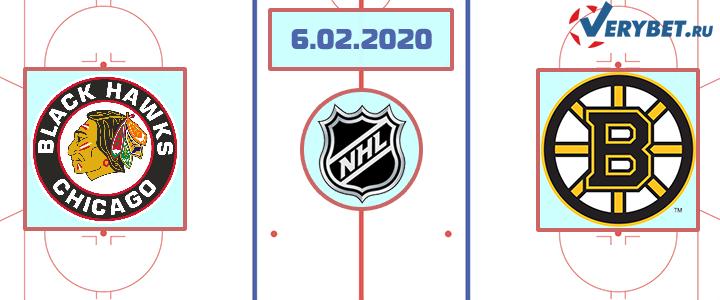 Чикаго – Бостон 6 февраля 2020 прогноз