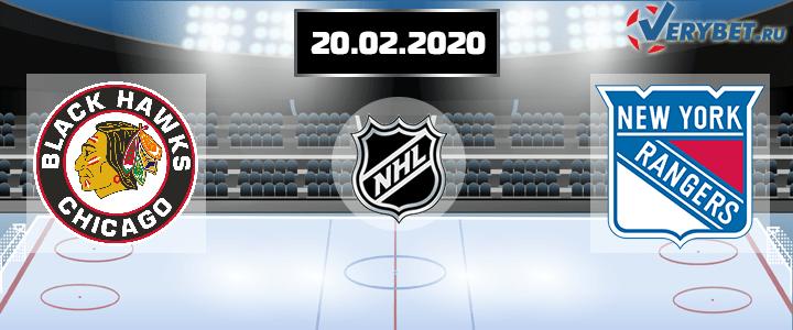 Чикаго — Рейнджерс 20 февраля 2020 прогноз