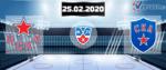 ЦСКА – СКА 25 февраля 2020 прогноз