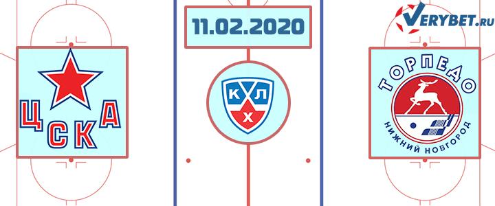 ЦСКА — Торпедо 11 февраля 2020 прогноз