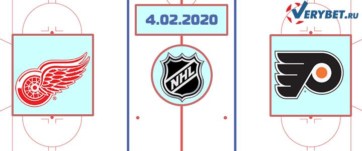 Детройт – Филадельфия 4 февраля 2020 прогноз