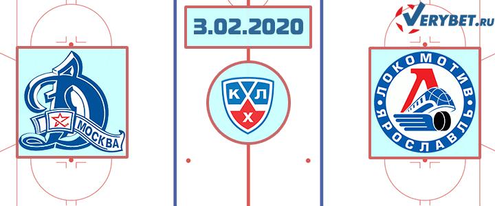 Динамо Москва — Локомотив 3 февраля 2020 прогноз