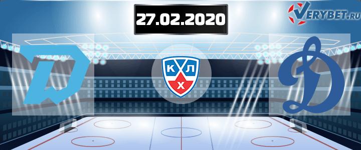 Динамо Минск — Динамо Москва 27 февраля 2020 прогноз