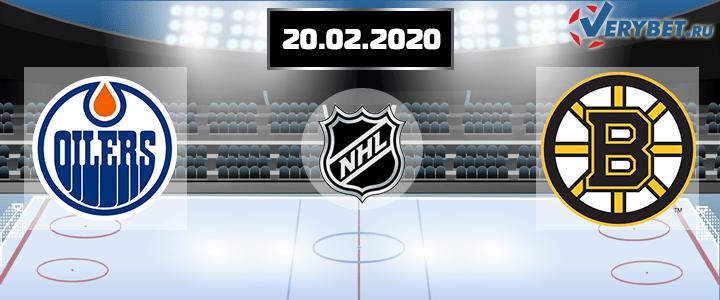 Эдмонтон — Бостон 20 февраля 2020 прогноз