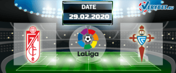 Гранада – Сельта 29 февраля 2020 прогноз