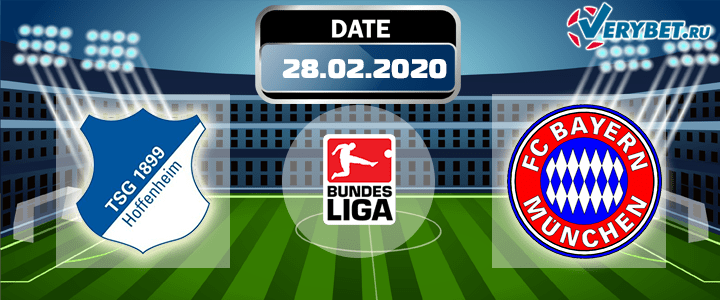 Хоффенхайм – Бавария 28 февраля 2020 прогноз