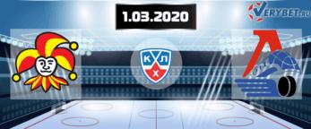 Йокерит — Локомотив 1 марта 2020 прогноз