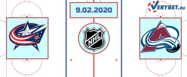 Коламбус — Колорадо 9 февраля 2020 прогноз