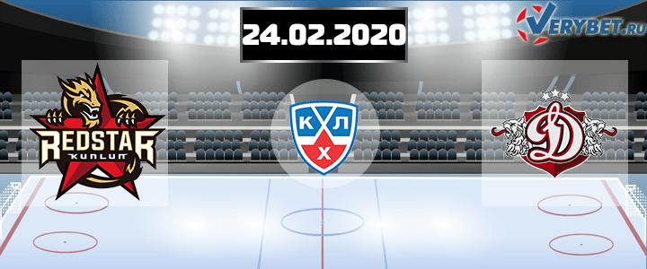 Куньлунь РС — Динамо Рига 24 февраля 2020 прогноз