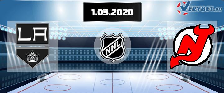 Лос-Анджелес — Нью-Джерси 1 марта 2020 прогноз