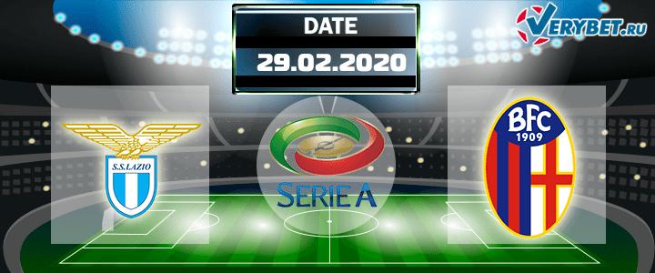 Лацио – Болонья 29 февраля 2020 прогноз
