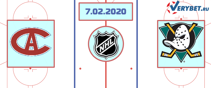 Монреаль — Анахайм 7 февраля 2020 прогноз