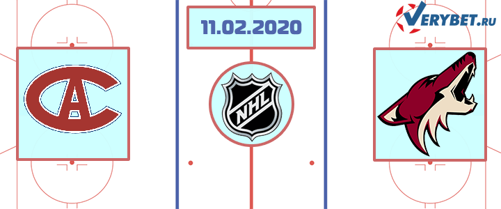 Монреаль – Аризона 11 февраля 2020 прогноз