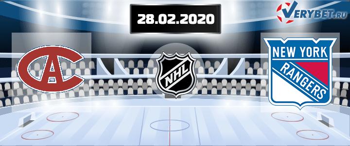 Монреаль – Рейнджерс 28 февраля 2020 прогноз