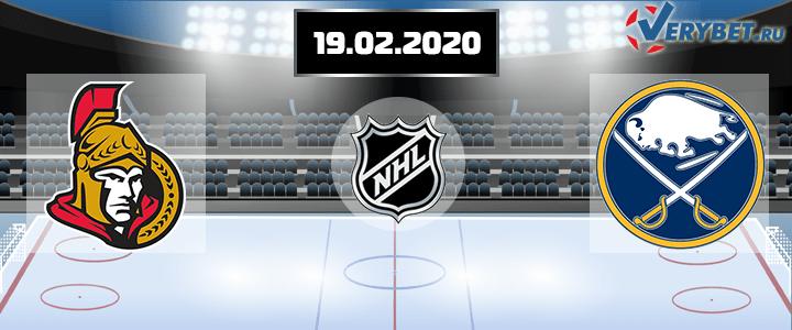 Оттава – Баффало 19 февраля 2020 прогноз