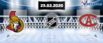 Оттава — Монреаль 23 февраля 2020 прогноз