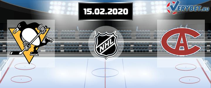 Питтсбург — Монреаль 15 февраля 2020 прогноз