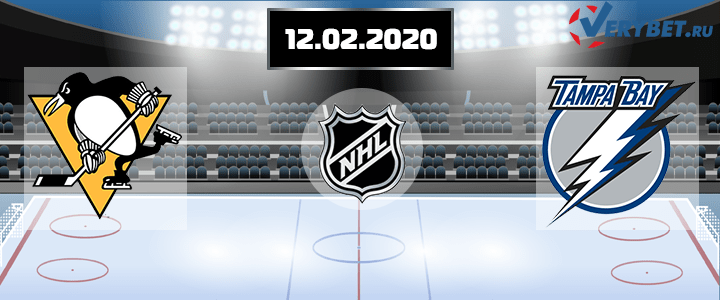 Питтсбург — Тампа-Бэй 12 февраля 2020 прогноз