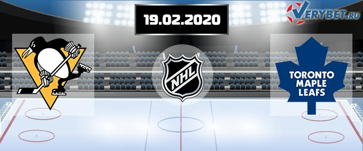 Питтсбург – Торонто 19 февраля 2020 прогноз